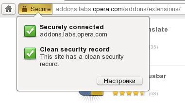 opera опера