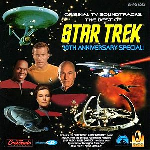 Саундтрек/Soundtrack Best Of Star Trek, The - 30th Anniversary Special! | (1966, 1967, 1968, 1969) Лучшее из сериала