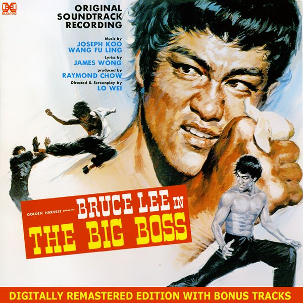 Саундтрек/Soundtrack Big Boss (Tang shan da xiong) (唐山大兄) | Joseph Koo, Wang Fu Ling (1971) Большой босс
