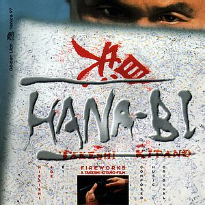 Саундтрек/Soundtrack Hana-bi