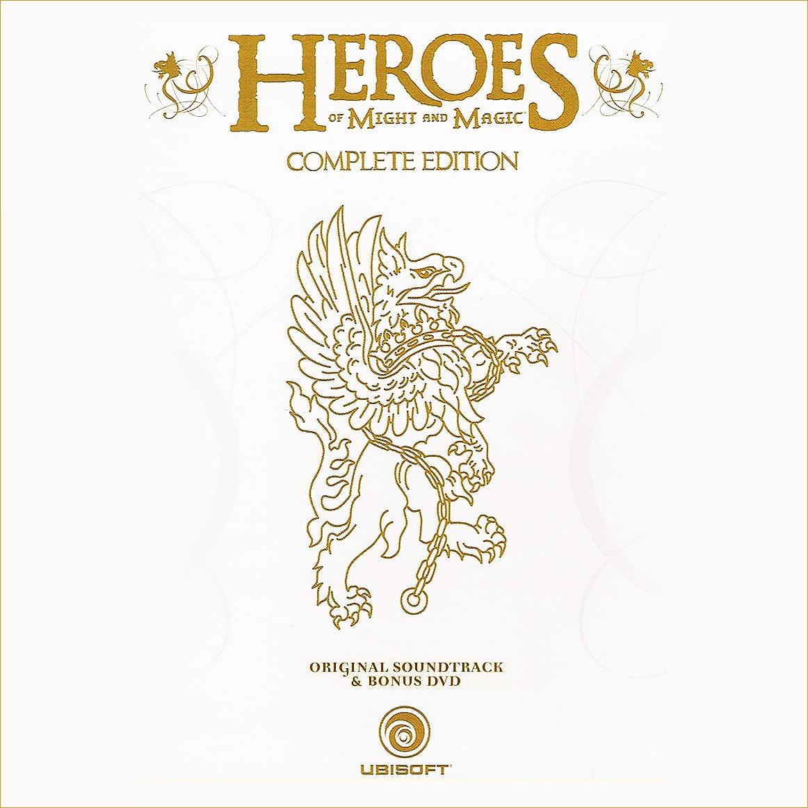 Саундтрек/Soundtrack Heroes of Might and Magic V | Paul Romero, Rob King (2007) Герои меча и магии 5 | Пол Ромеро, Роб Кинг