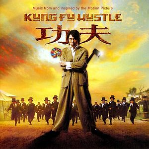 Kung Fu Hustle soundtrack