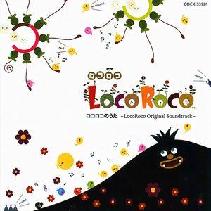 Саундтрек/Soundtrack LocoRoco | ЛокоРоко
