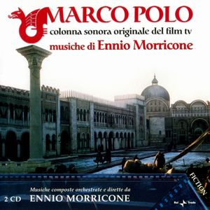 Саундтрек/Soundtrack Marco Polo | Ennio Morricone (1982) Эннио Морриконе | Марко Поло