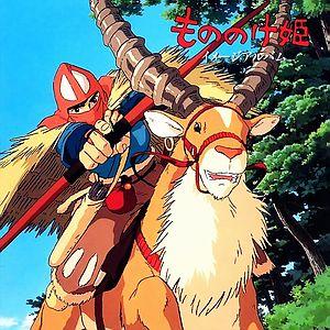 Саундтрек/Soundtrack Princess Mononoke: Image Album (幽灵公主印象集) | Joe Hisaishi (1997)  Саундтрек | Принцесса Мононоке