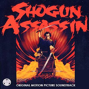 Саундтрек/Soundtrack Shogun Assassin