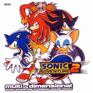 Саундтрек/Soundtrack Sonic Adventure 2 Original Soundtrack Multi-Dimensional (2002) Приключение Соника 2