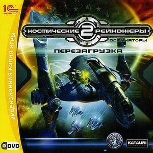 Саундтрек/Soundtrack Space Rangers 2: Reboot | Космические Рейнджеры 2: Доминаторы. Перезагрузка, Революция