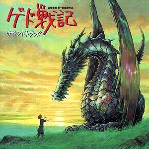Саундтрек/Soundtrack к Tales From Earthsea (Gedo Senki)