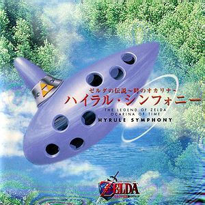 Саундтрек/Soundtrack The Legend of Zelda: Ocarina of Time Hyrule Symphony | Koji Kondo, Minako Hamano, Kozue Ishikawa, Akito Nakatsuka (1999)
