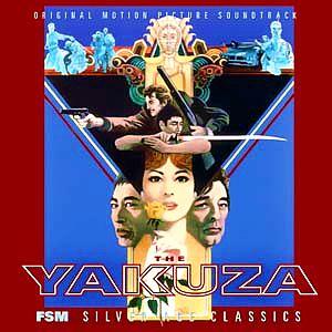 Саундтрек/Soundtrack The Yakuza