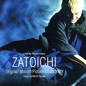 Саундтрек/Soundtrack Zatoichi