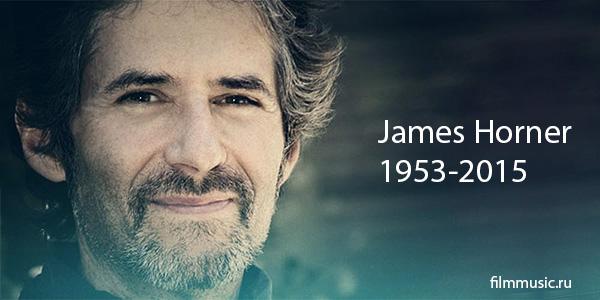James Horner RIP