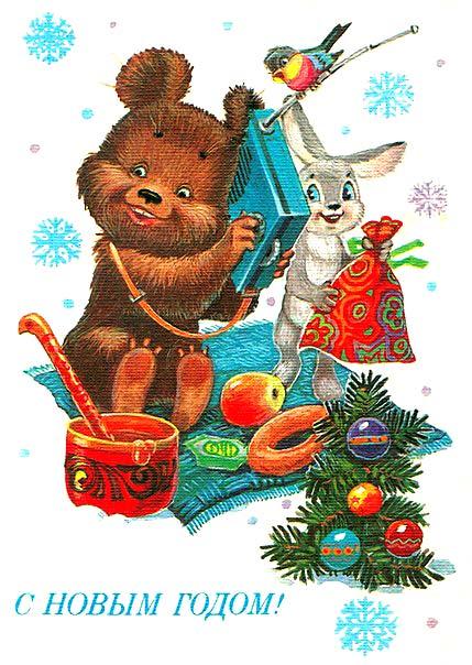 HAPPY NEW YEAR! SEE YOU IN 2013! |  С НОВЫМ ГОДОМ! УВИДИМСЯ В 2013