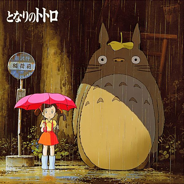 Саундтрек/Soundtrack My Neighbor Totoro Image Album | Joe Hisaishi (1988) Мой сосед Тоторо| Джо Хисаиши
