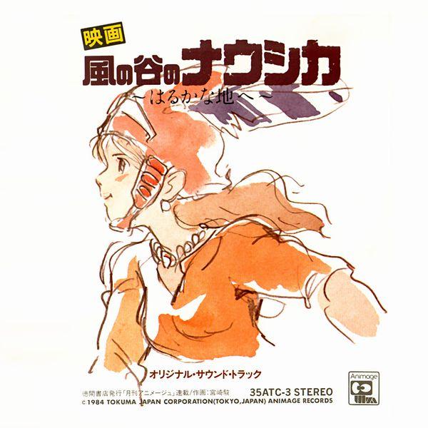 Саундтрек/Soundtrack Soundtrack | Nausicaä of the Valley of the Wind [Kaze no tani no Naushika] (風の谷のナウシカ) | Joe Hisaishi (1984) Навсикая из Долины ветров | Джо Хисаиши (1984)