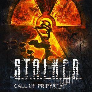 Soundtrack | S.T.A.L.K.E.R. (STALKER): Call of Pripyat | Alexey Omelchuk (2009) Саундтрек | СТАЛКЕР: Зов Припяти | Алексей Омельчук